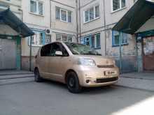 Иркутск Porte 2008