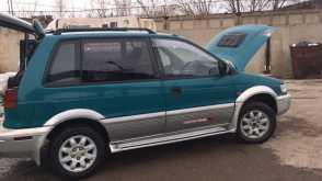 Курган RVR 1993