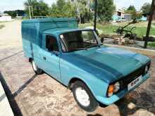 Кореновск 2715 1995