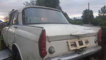 Анжеро-Судженск 408 1966