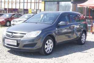 Барнаул Astra 2011
