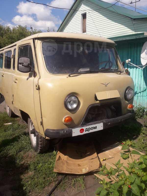 УАЗ Буханка, 1996 год, 135 000 руб.