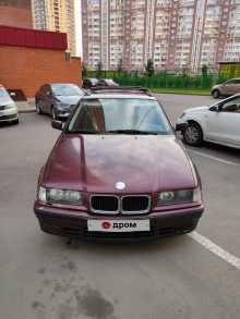 Москва 3-Series 1997