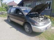 Новокузнецк Chariot 1993