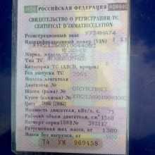 Магнитогорск 2126 Ода 2001