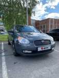 Hyundai Verna, 2008 год, 210 000 руб.