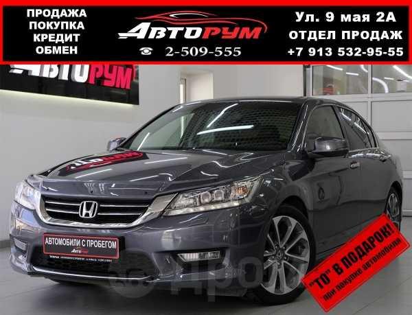 Honda Accord, 2013 год, 987 000 руб.