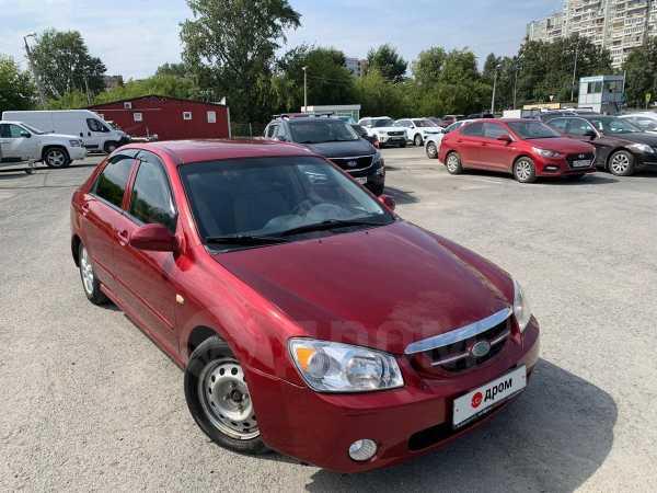 Kia Cerato, 2006 год, 225 000 руб.