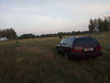 Челябинск Scepter 1993