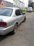 Toyota Vista, 1995 год, 160 000 руб.