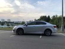 Москва Avensis 2017