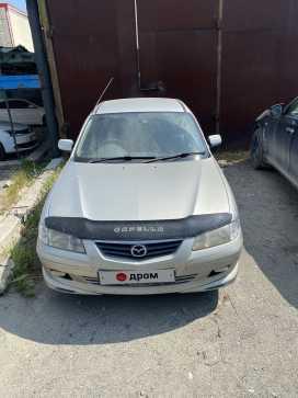 Курган Mazda Capella 2000