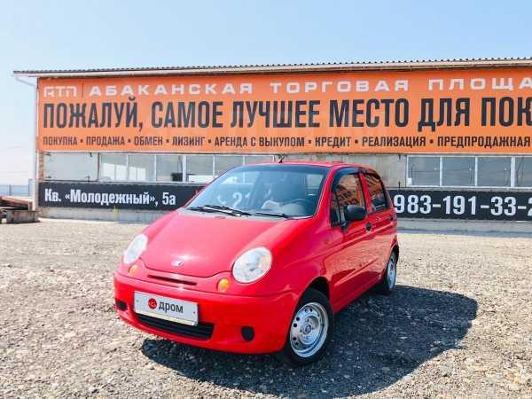 Daewoo Matiz, 2005 год, 159 000 руб.