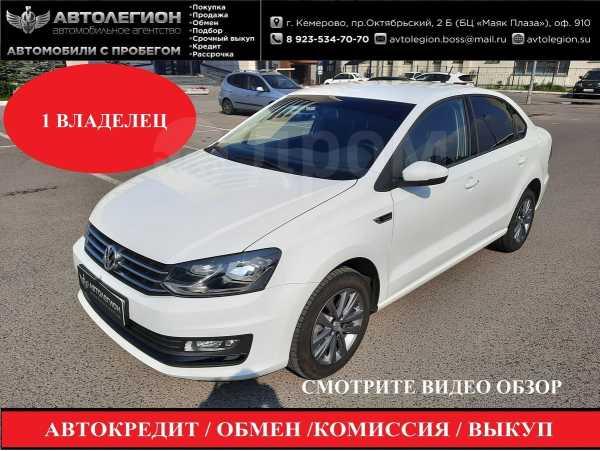 Volkswagen Polo, 2019 год, 838 888 руб.