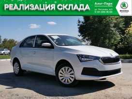 Новосибирск Skoda Rapid 2020