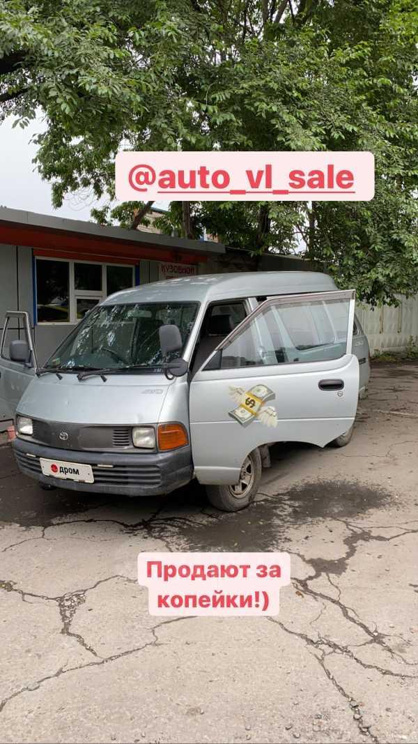 Toyota Lite Ace, 1992 год, 95 000 руб.