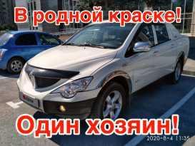 Новосибирск Actyon Sports 2008