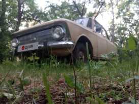 Нерчинский Завод 412 1980