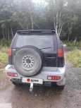 Nissan Mistral, 1994 год, 285 000 руб.
