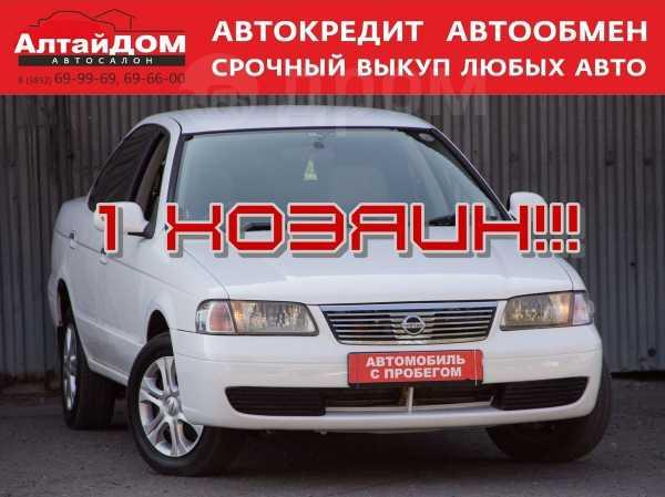 Nissan Sunny, 2003 год, 239 000 руб.