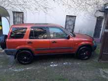 Сочи CR-V 1997