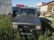 Новосибирск Trooper 1988
