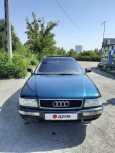 Audi 80, 1993 год, 137 000 руб.