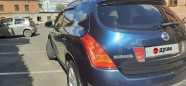 Nissan Murano, 2005 год, 530 000 руб.