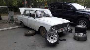 Екатеринбург 412 1977
