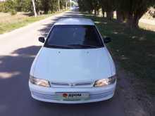 Симферополь Lancer 1993