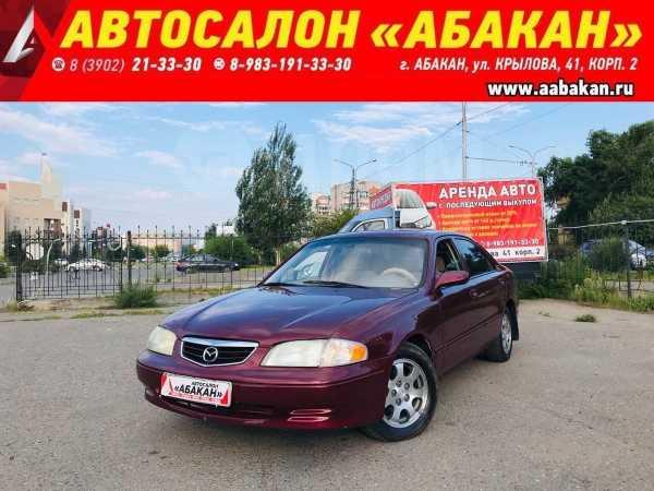 Mazda 626, 2001 год, 199 000 руб.