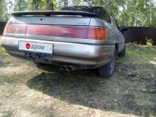 Каменск-Уральский Carina ED 1991