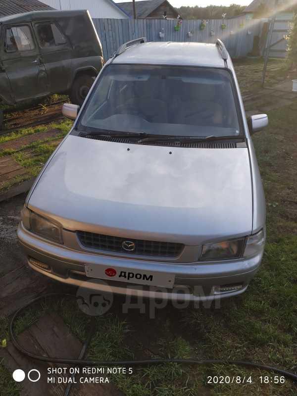 Mazda Demio, 1998 год, 67 000 руб.