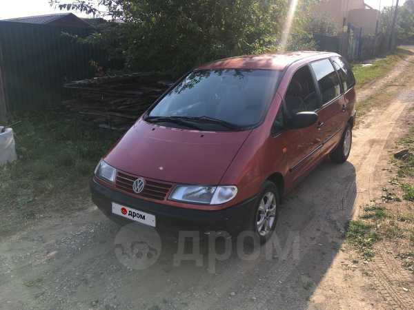 Volkswagen Sharan, 1996 год, 160 000 руб.