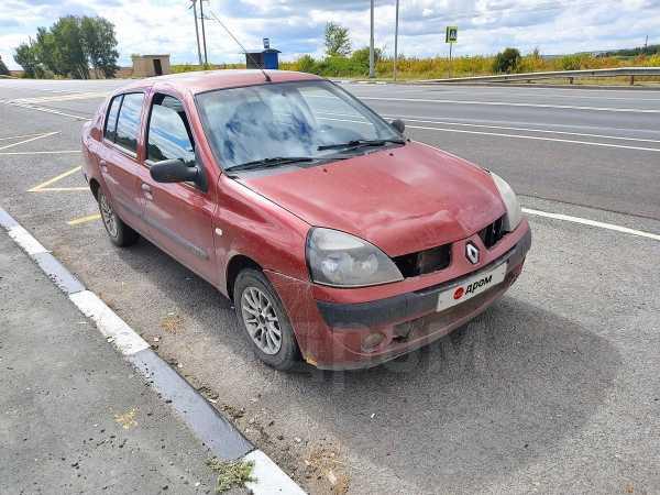 Renault Symbol, 2005 год, 150 000 руб.