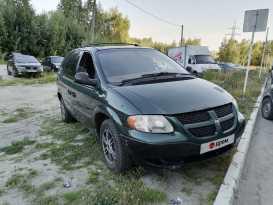 Сургут Caravan 2001