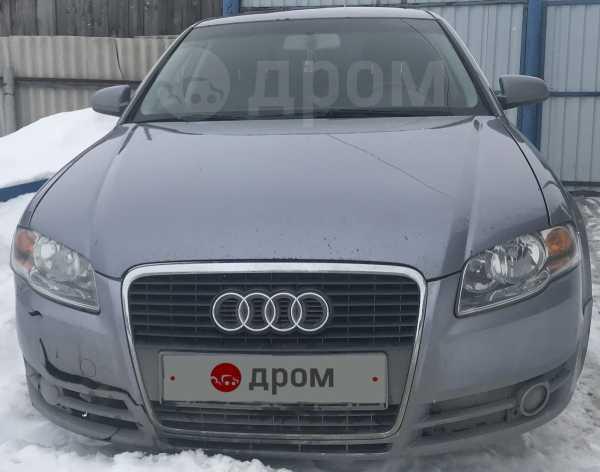 Audi A4, 2005 год, 270 000 руб.
