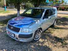 Армавир Succeed 2003