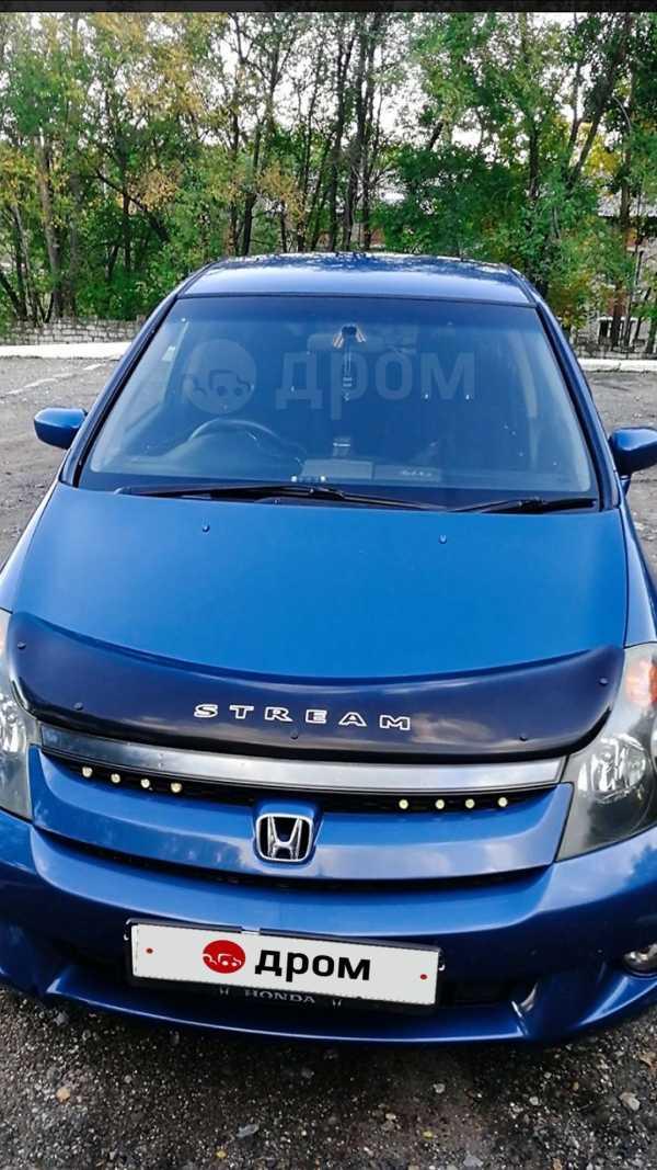 Honda Stream, 2005 год, 440 000 руб.