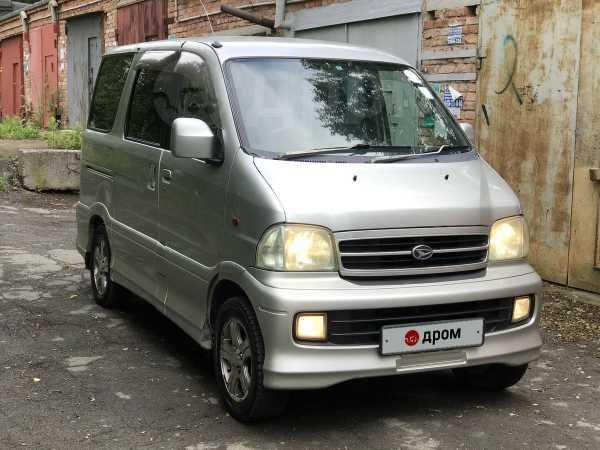 Daihatsu Atrai7, 2002 год, 225 000 руб.