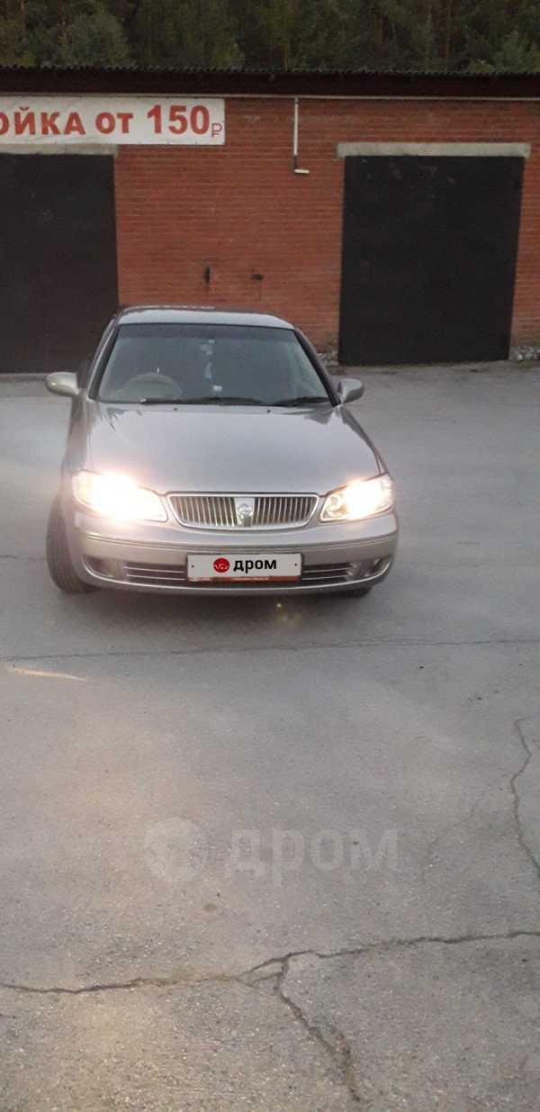 Nissan Bluebird Sylphy, 2003 год, 259 000 руб.