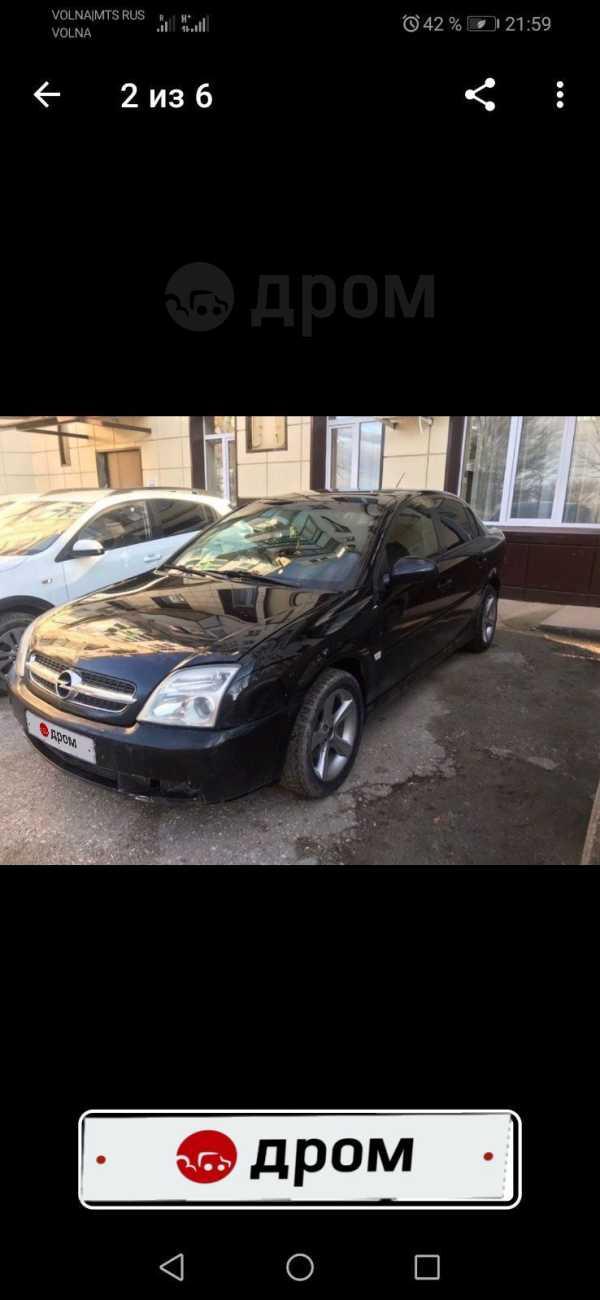 Opel Vectra, 2005 год, 310 000 руб.