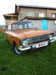 Москвич 412, 1981 год, 25 000 руб.