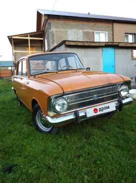 Новосибирск 412 1981