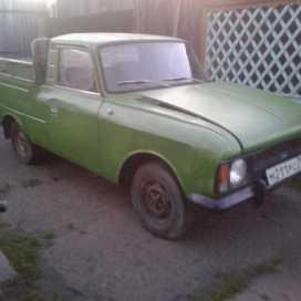 Томск 2715 1991