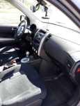 Nissan X-Trail, 2014 год, 1 070 000 руб.