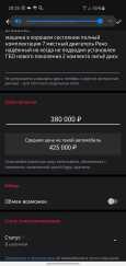 Лада Ларгус, 2014 год, 360 000 руб.