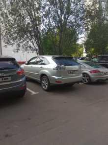 Москва RX350 2007