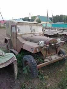 Усть-Ишим 67 1953