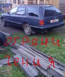 Иркутск Scorpio 1992